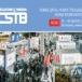 Сегодня в Москве состоится пленарное заседание форума CSTB