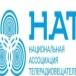 На Международном конгрессе НАТ обсудят приобретения и потери ТВ в условиях пандемии