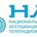 НАТ просит продлить меры поддержки отрасли до конца 2021 года