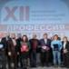 XII телефестиваль «Профессия – журналист» наградил победителей