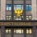 Госдума ввела штрафы за неупоминание в СМИ о запрете террористических организаций
